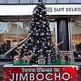 神保町で見たクリスマスツリー